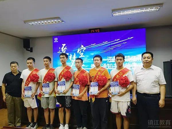 祝贺!镇江六名同学被空军航空大学录取